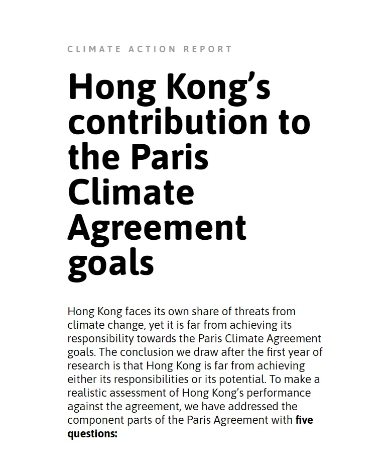 Hong Kong Climate Action Key Issues Preview
