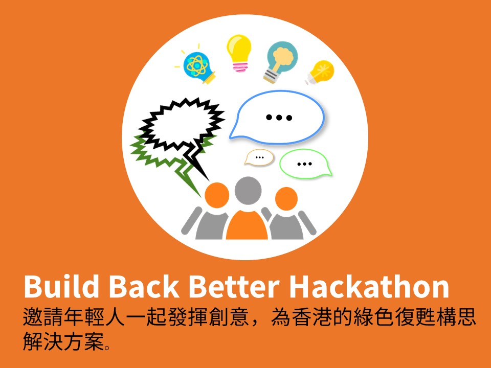 Build Back Better Hackathon