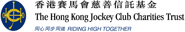The Hong Kong Jockey Club Charities Trust
