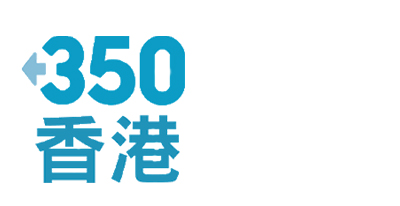 350HK Logo