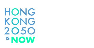 HK2050isNow Logo