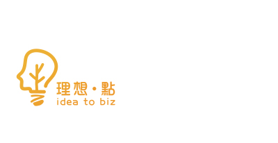 Idea to Biz Logo