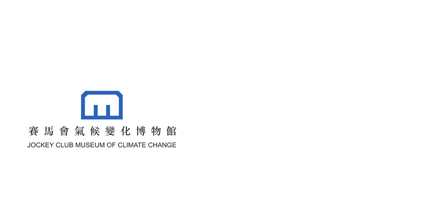 JCMoCC Logo