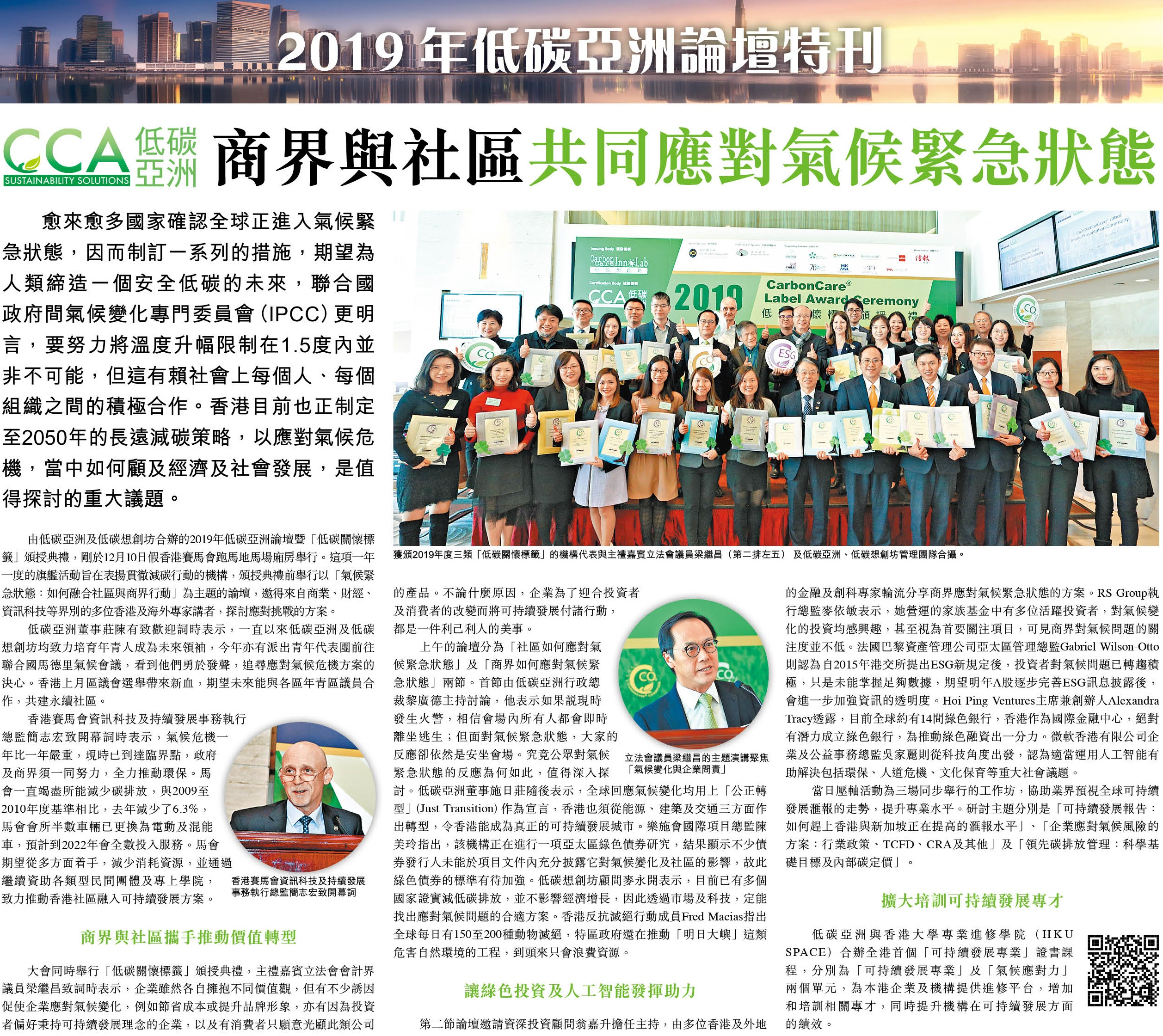 Cover Image for Hong Kong Economic Journal -