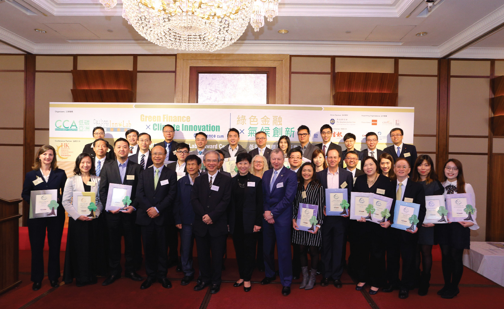"Cover Image for ""Green Finance x Climate Innovation"" Conference cum 2016 CarbonCare® Label Award Ceremony"